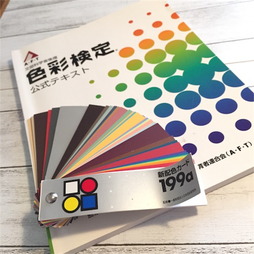 f:id:akisan01:20180410054534j:image
