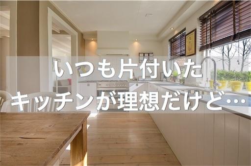 f:id:akisan01:20180425060715j:image