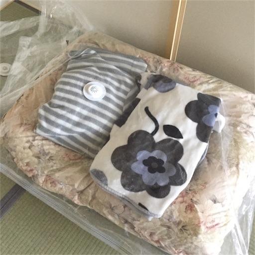 f:id:akisan01:20180501051922j:image