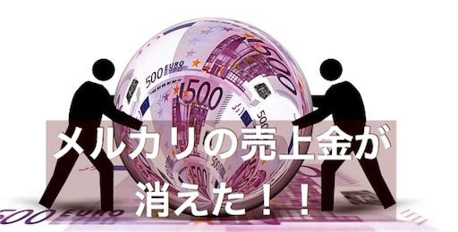 f:id:akisan01:20180502223955j:image