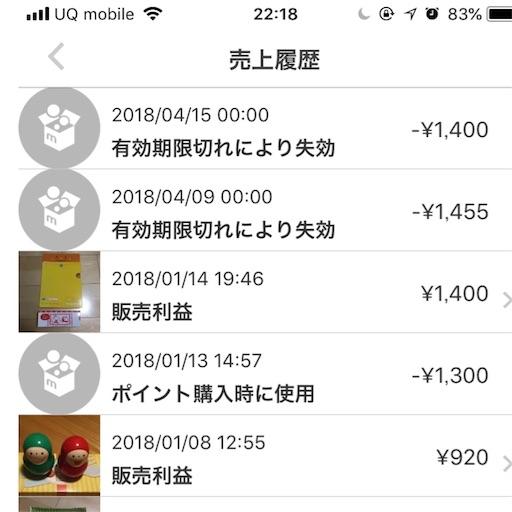 f:id:akisan01:20180502224010j:image