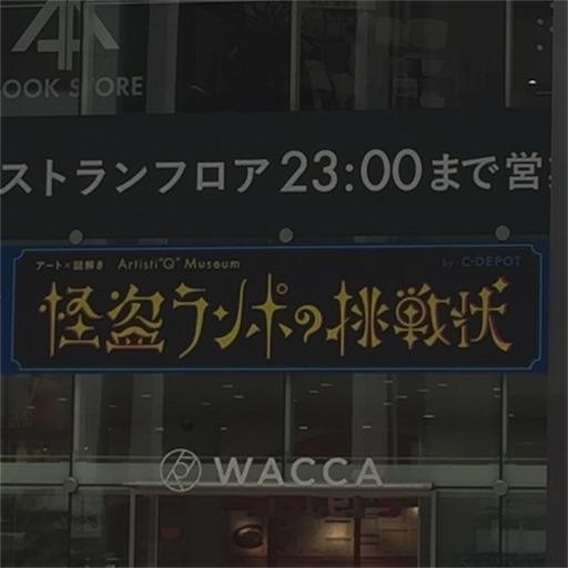 f:id:akisan01:20180519201553j:image