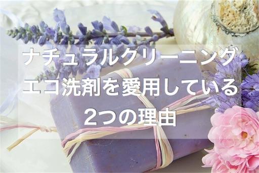 f:id:akisan01:20180614084424j:image
