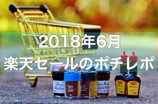 f:id:akisan01:20180617221559j:image