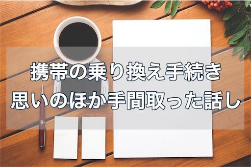 f:id:akisan01:20180816080251j:image