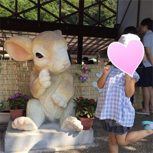f:id:akisan01:20180816144302j:image