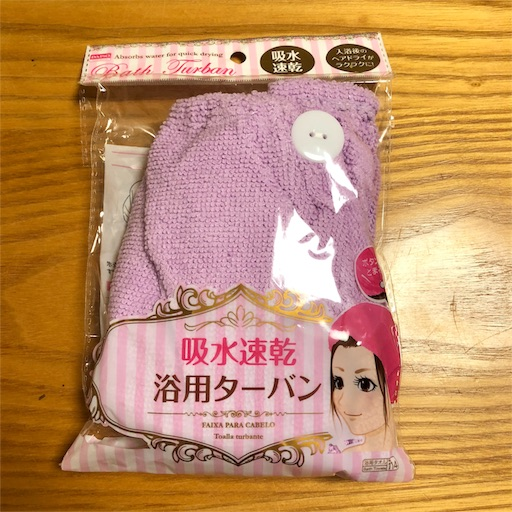 f:id:akisan01:20180816150207j:image