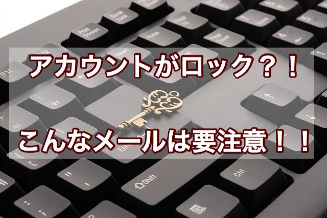 f:id:akisan01:20180820221244j:plain