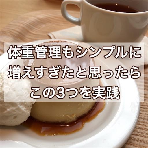 f:id:akisan01:20180823225508j:image