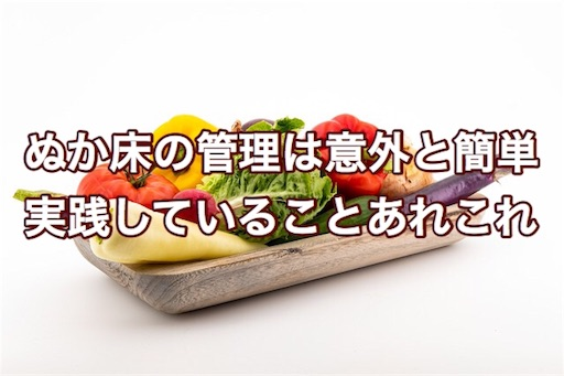 f:id:akisan01:20180829055651j:image