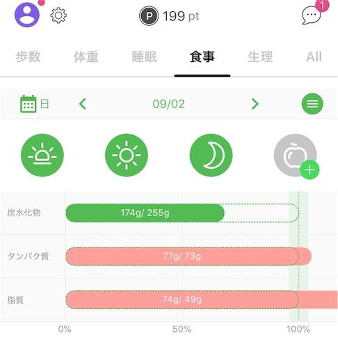 f:id:akisan01:20180903130745j:image