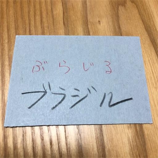 f:id:akisan01:20180909210012j:image