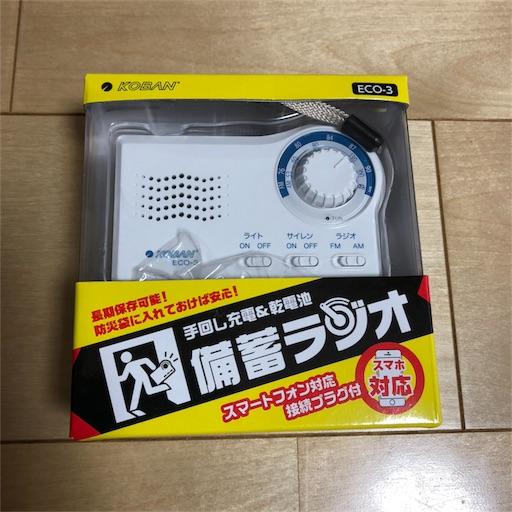 f:id:akisan01:20180925090732j:image