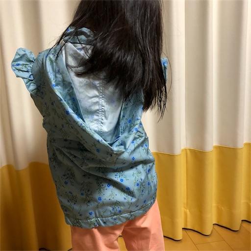 f:id:akisan01:20181011085038j:image