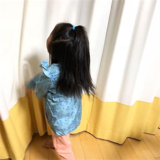 f:id:akisan01:20181011085043j:image