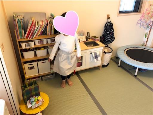f:id:akisan01:20181105171646j:image