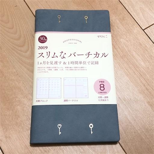 f:id:akisan01:20181115202333j:image