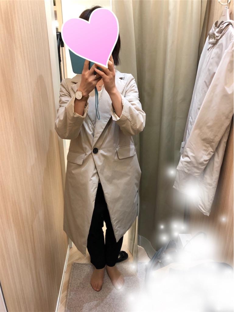 f:id:akisan01:20181208211456j:plain