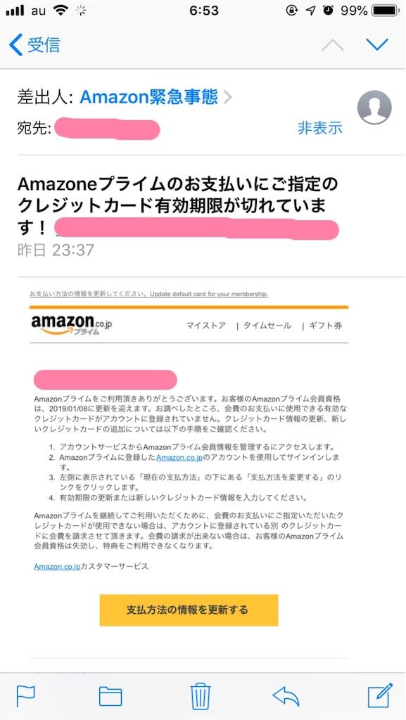 f:id:akisan01:20190108183415j:image