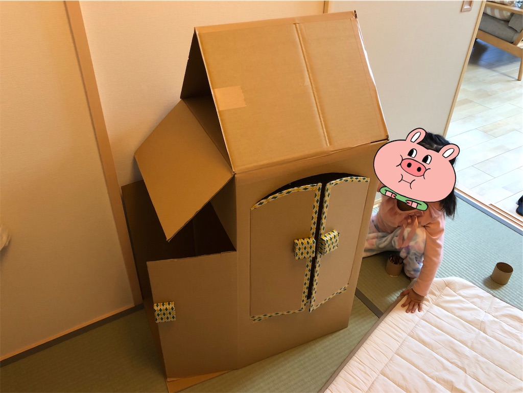 f:id:akisan01:20190130143644j:image