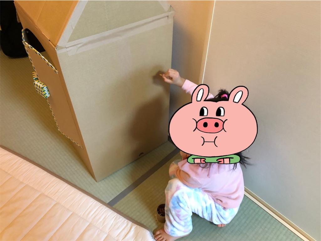 f:id:akisan01:20190130143822j:image