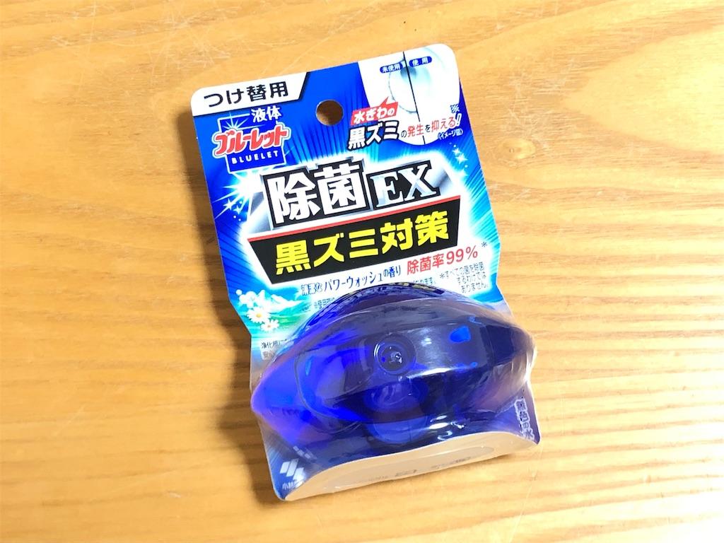 f:id:akisan01:20190207215828j:image