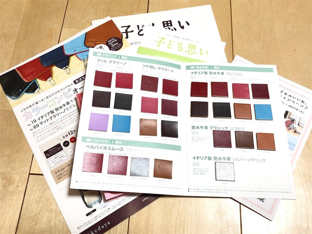 f:id:akisan01:20190219172224j:image