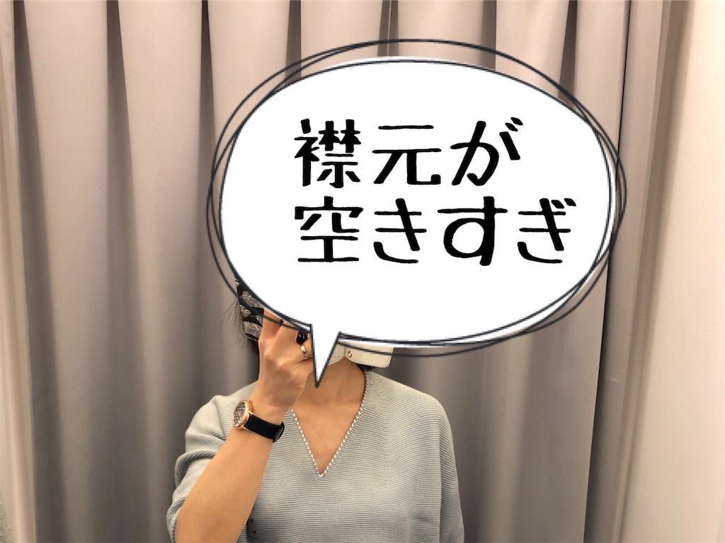 f:id:akisan01:20190313054447j:image
