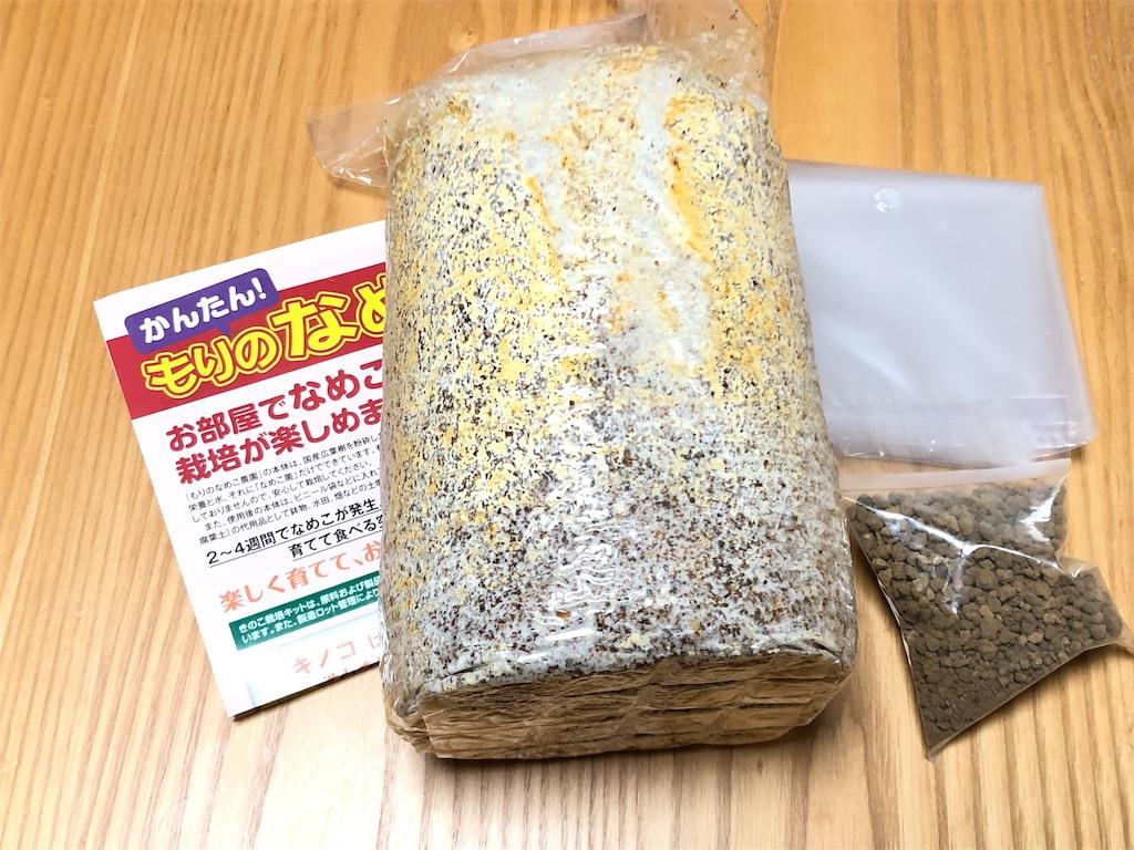 f:id:akisan01:20190402085101j:image