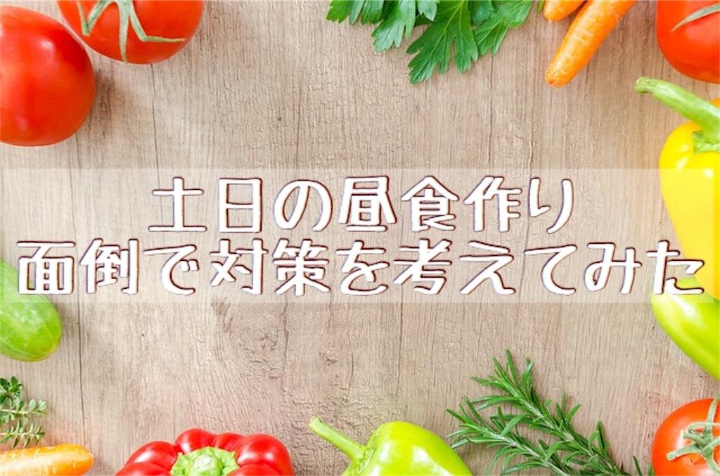 f:id:akisan01:20190412061055j:image