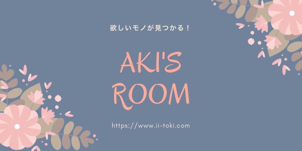 f:id:akisan01:20190425130501p:image