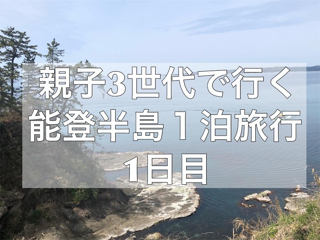 f:id:akisan01:20190502062350j:image