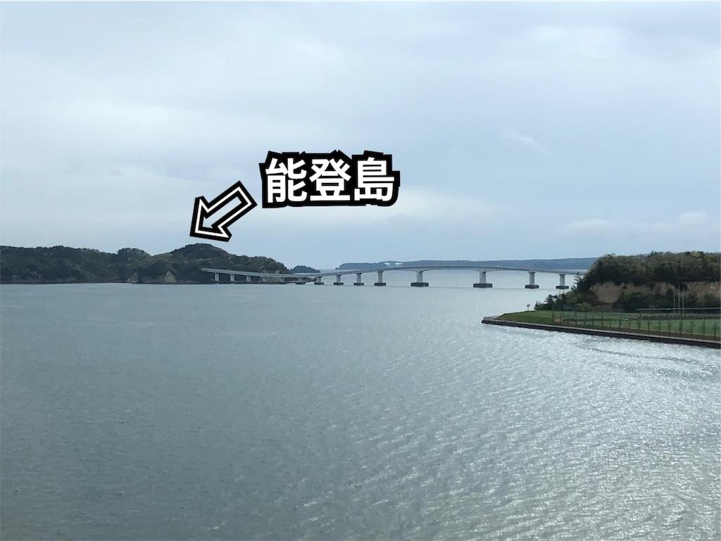 f:id:akisan01:20190502215815j:image