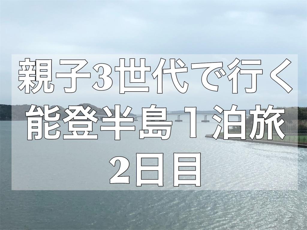 f:id:akisan01:20190502222512j:image