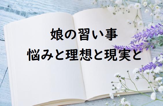 f:id:akisan01:20190529164851p:plain