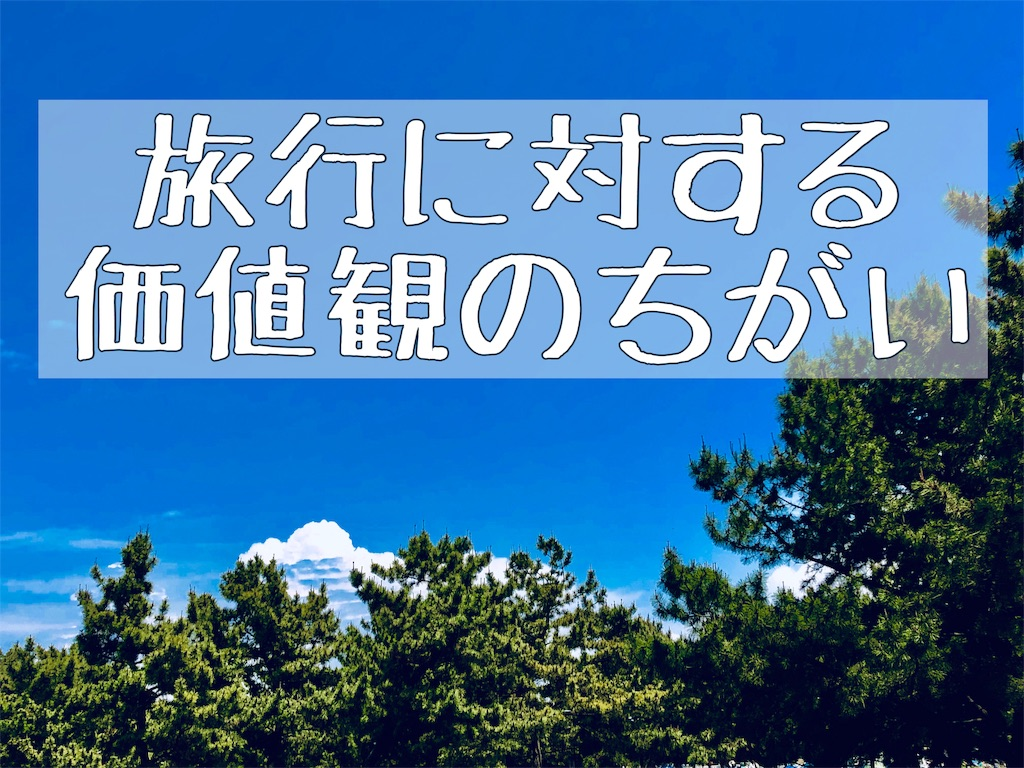 f:id:akisan01:20190621080117j:image