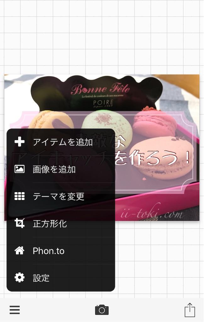 f:id:akisan01:20190711121852j:image