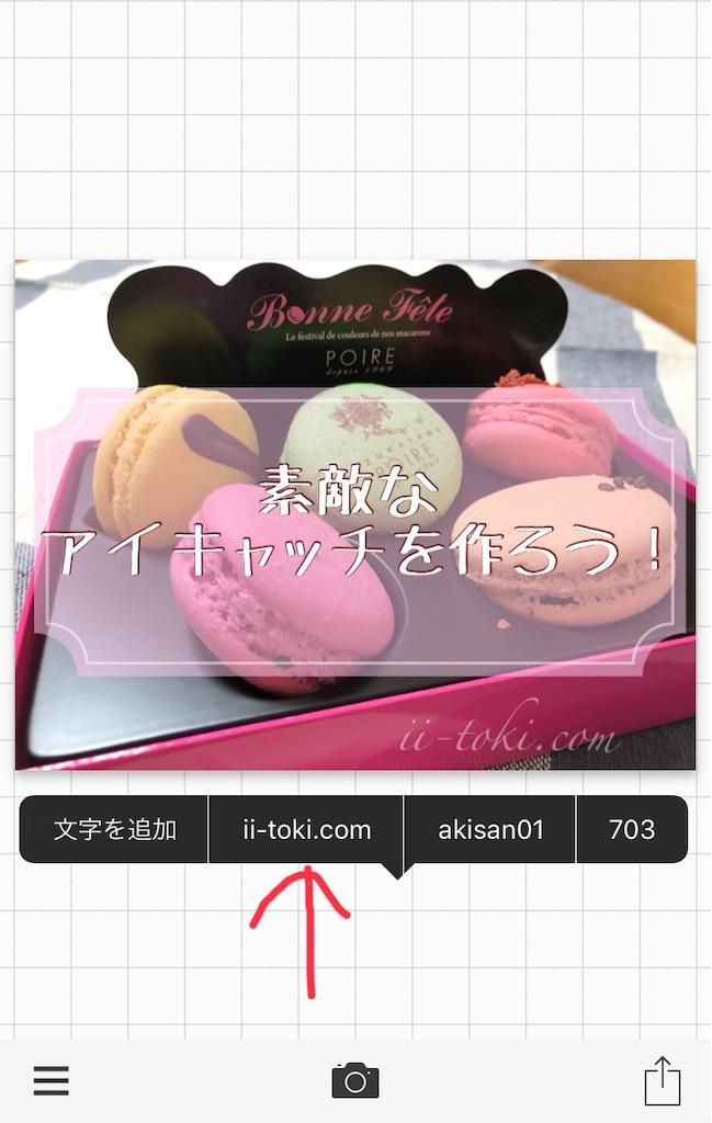 f:id:akisan01:20190711121929j:image