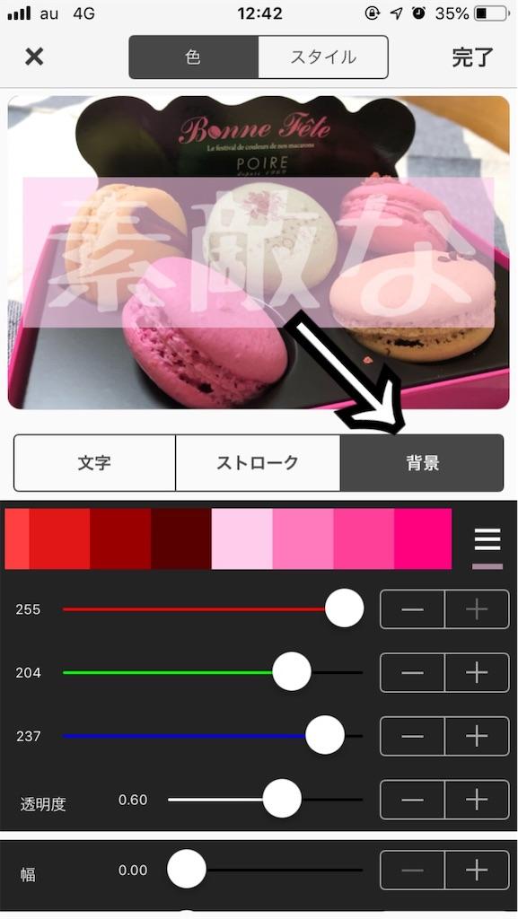 f:id:akisan01:20190711133404j:image