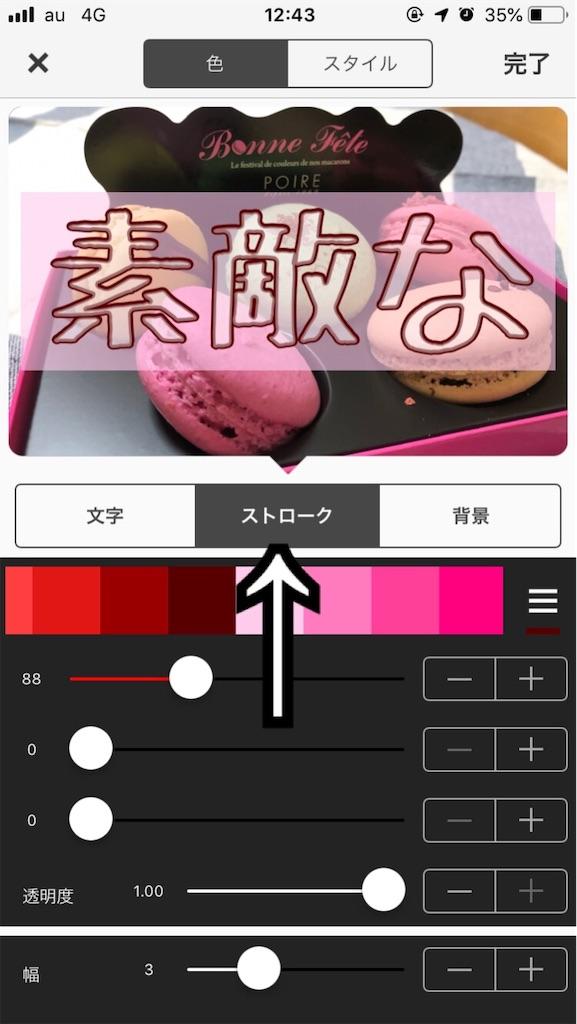 f:id:akisan01:20190711133407j:image