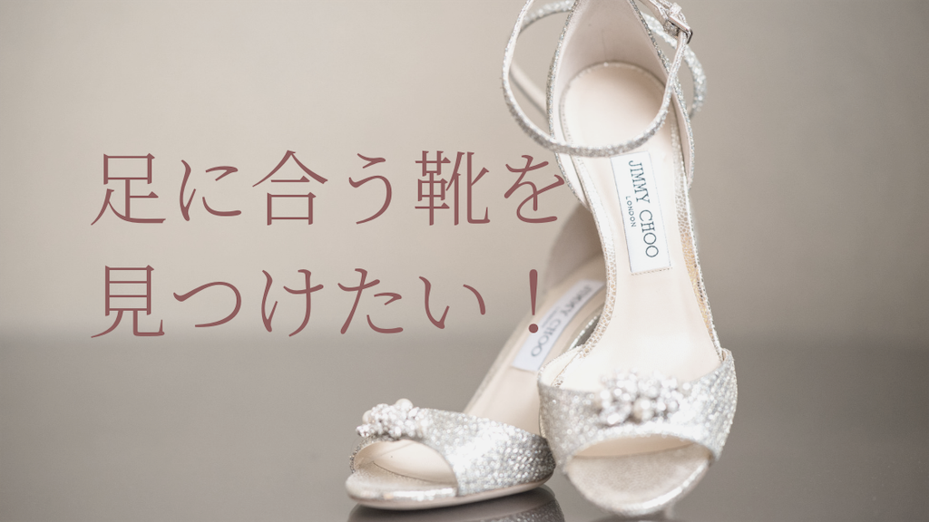 f:id:akisan01:20190712224636p:image