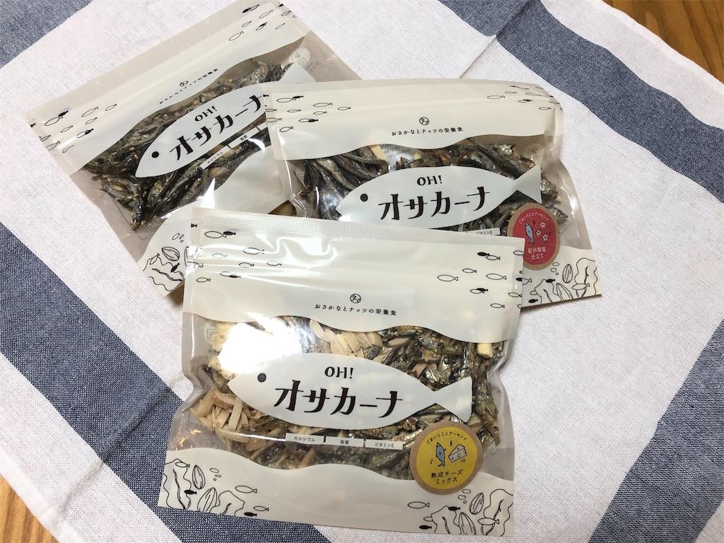 f:id:akisan01:20190719221837j:image