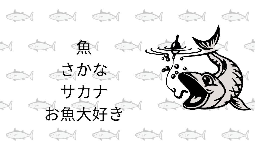f:id:akisan01:20190719224958p:image