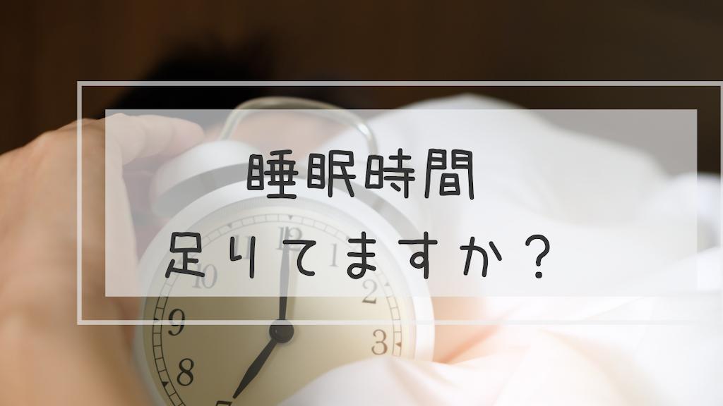 f:id:akisan01:20190721213725p:image