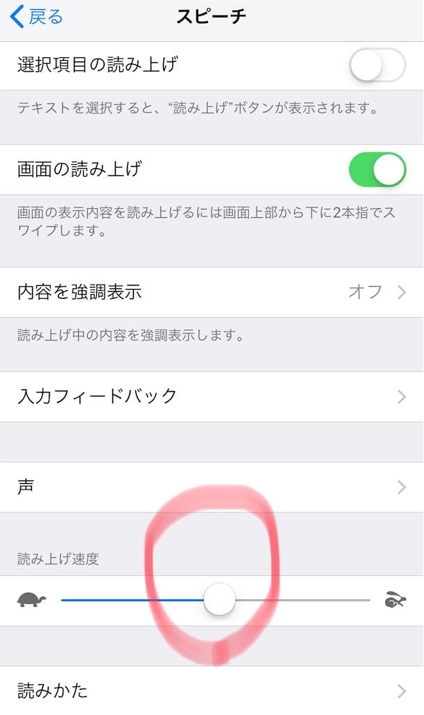 f:id:akisan01:20190724200810j:image