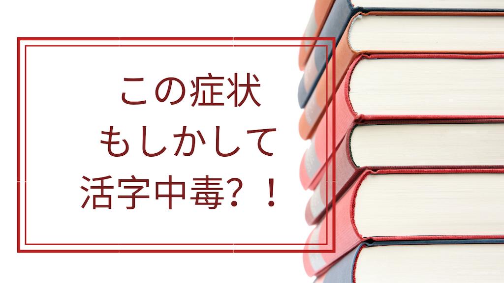 f:id:akisan01:20190724224709p:image