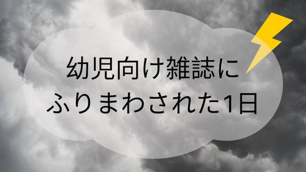 f:id:akisan01:20190801233225p:image