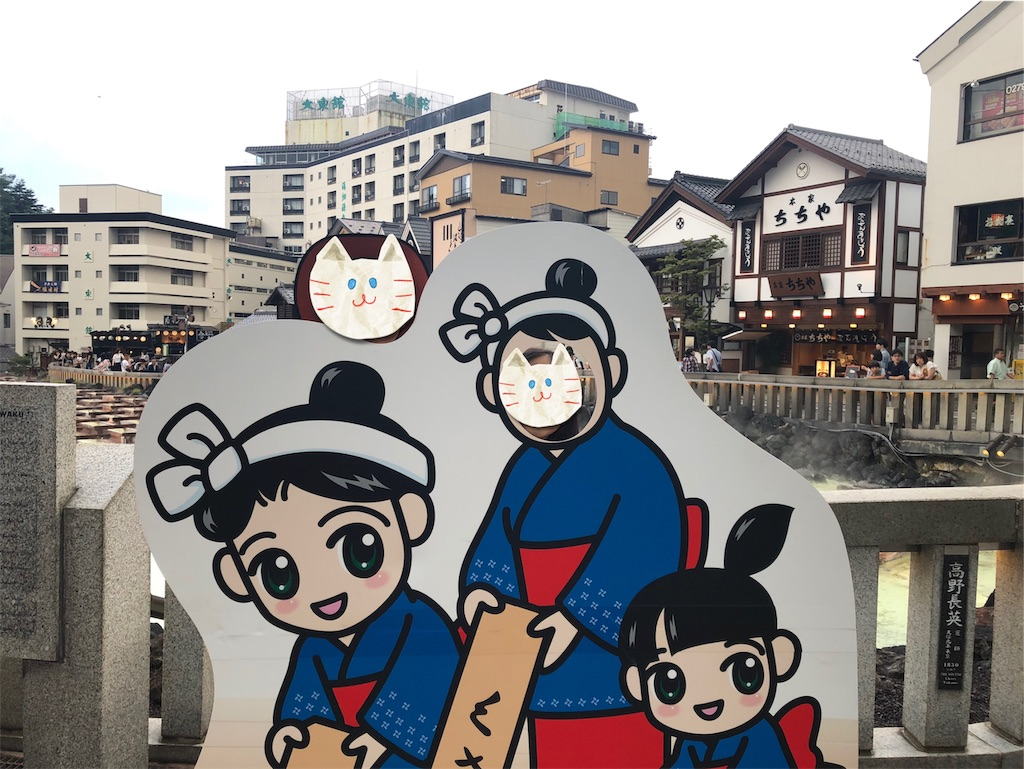 f:id:akisan01:20190814222137j:image