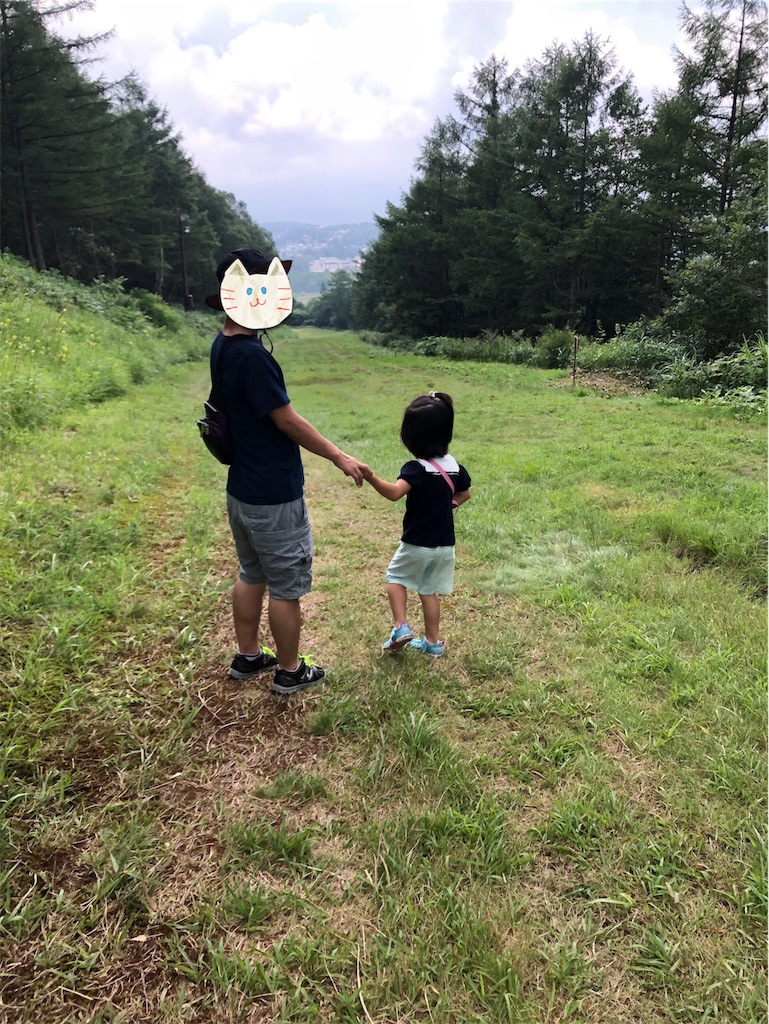 f:id:akisan01:20190815215633j:image