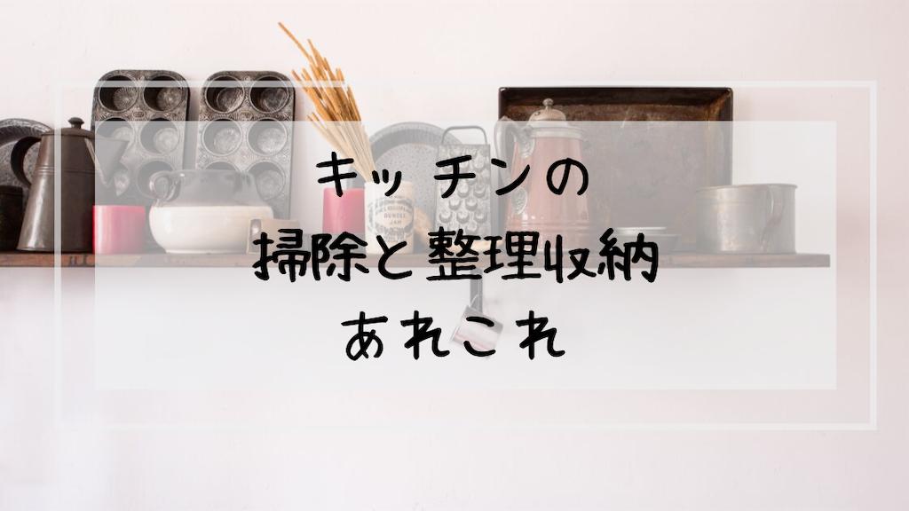f:id:akisan01:20190816090245p:image